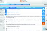 PIS Pravno informacioni sistem Republike Srbije_Naslovna strana foto Promo
