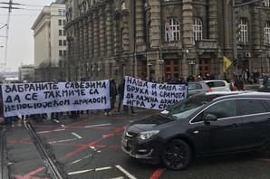PROTEST Otkazan meč sa Kosovom izazvao blokadu u centru Beograda