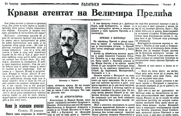 Vest o atentatu na srpskog pukovnika Velimira Prelića