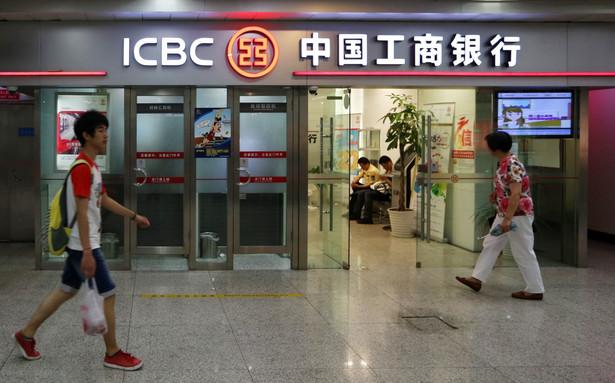 Commercial Bank of China Ltd. w Szanghaju.
