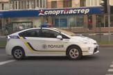 Ukrajinska policija