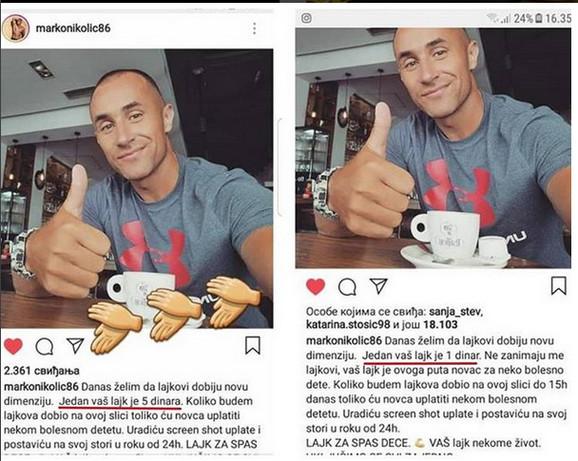 Printskrinovi upoređeni na Instagramu