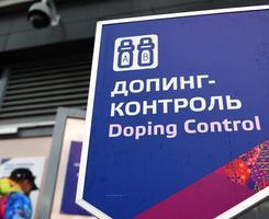 DOPINGOVANE DEVOJKE OD 19 GODINA Oduzete medalje ruskim rukometašicama