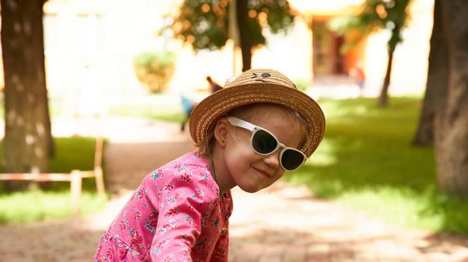 Naočare nisu samo modni detalj, već neophodni deo zaštitnog paketa