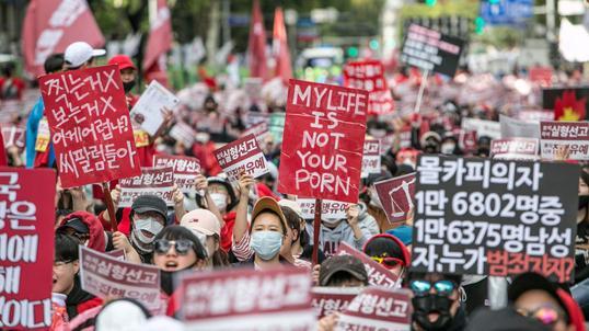 koreański nastolatek porno com darmowy seks kutasa