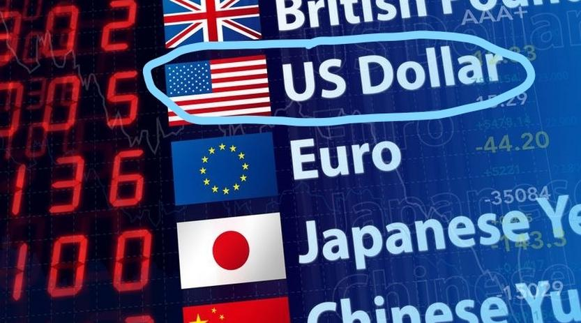 10 African currencies with the weakest exchange rates against the dollar in 2021