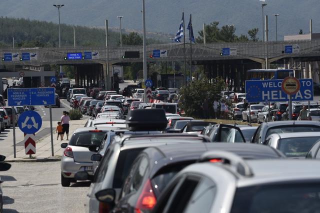 Grčki granični prelaz