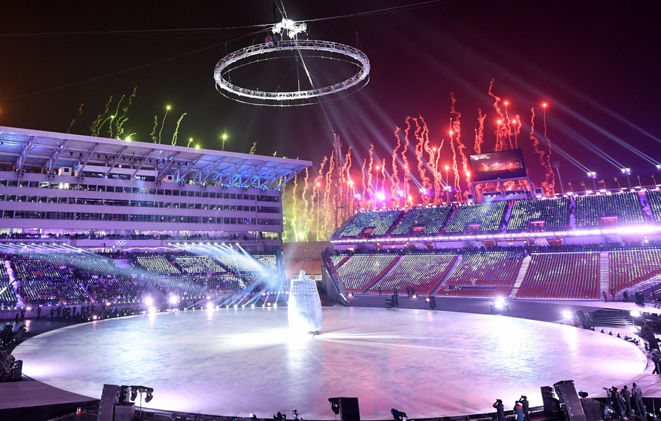 epa06508025 - SOUTH KOREA PYEONGCHANG 2018 OLYMPIC GAMES (Opening Ceremony - PyeongChang 2018 Olympic Games)