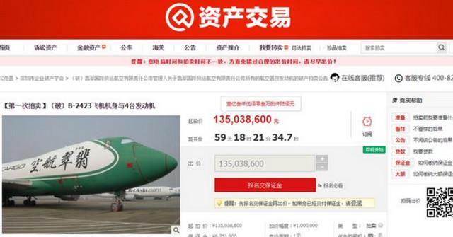 Avion na aukciji