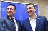 Zoran Zaev i Aleksis Cipras EPA Vassil Donev