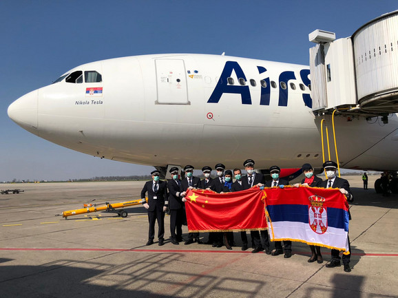 Er Srbija, Kina, Pomoć