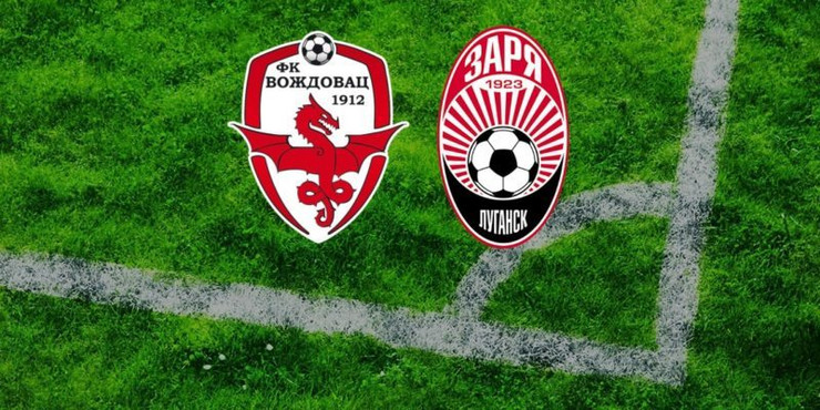FK Voždovac, FK Zorja