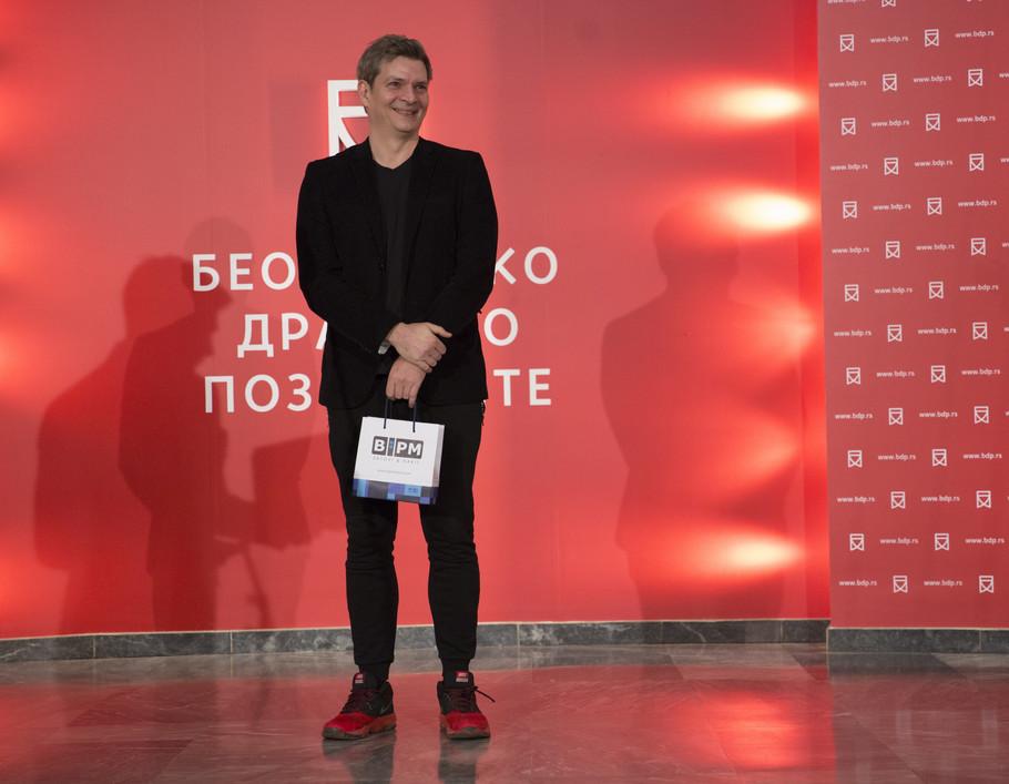 Pavle Pekić