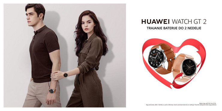 HUAWEI-GT2 Valentine's-Day-Product-KV