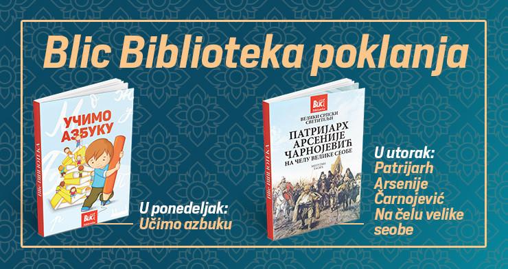 Blic Biblioteka