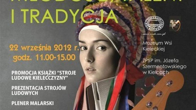 Młodość, Talent i Tradycja Dworek Laszczyków w Kielcach 22.09.2012