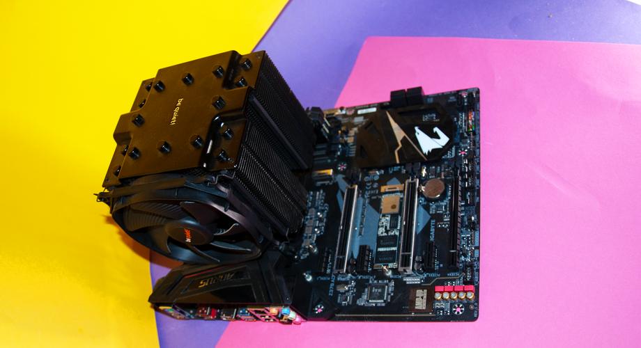 Intel-Mainboard-Teaser
