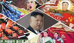 JEDNOROZI, NATPRIRODNE MOĆI VOĐE I LEK ZA RAK Propagandna mašinerija Severne Koreje otišla je tako daleko da je u to TEŠKO POVEROVATI