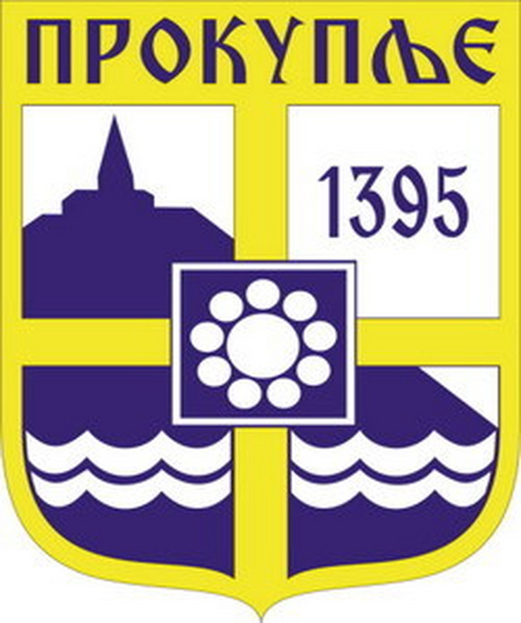 Grb Prokuplja Wikipedia