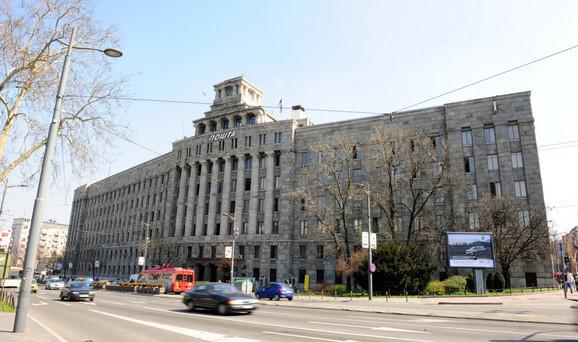 Pošta Srbije