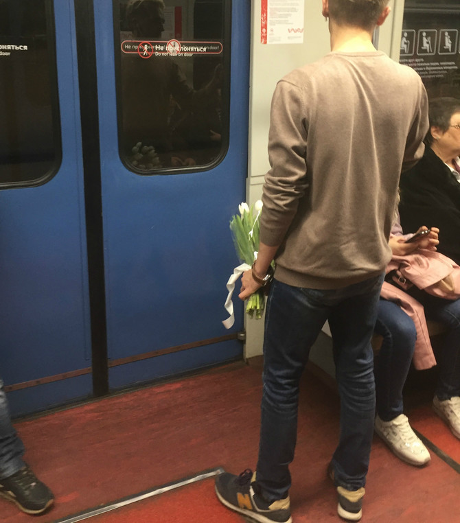 U metrou me dočekao ovaj prizor