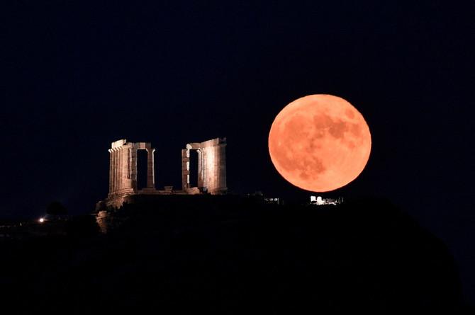 Evo šta donosi majski Super Mesec