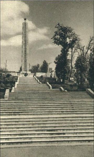 Pomnik w parku Braterstwa Broni na Cytadeli w Poznaniu