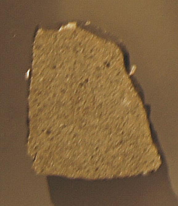 Deo meteora koji se danas čuva u univerzitetu Smitsonian