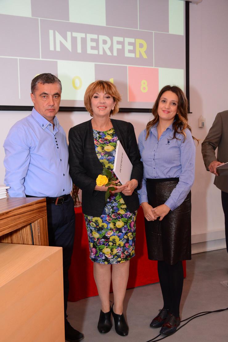 Interfer, Blic nagrade, foto Pres centar UNS-a