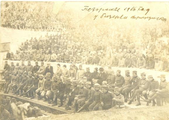 Pozorište u Bizerti 1916.