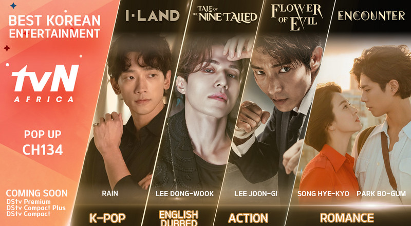 K-drama lovers, tvN is coming to DStv on March 1!