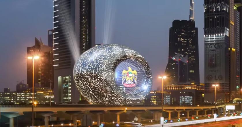 Muzeum Przyszłości powstaje w Dubaju. Otwarcie zaplanowano na 2018 rok