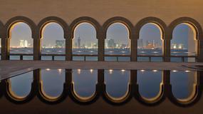Doha - nudne miasto? Wielkie inwestycje w stolicy Kataru