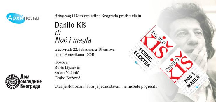 Danilo Kis_Noc i magla_e-pozivnica