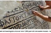Antički mozaik