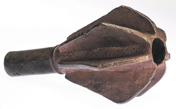 Glava buzdovana (bronza, XIV-XV vek)