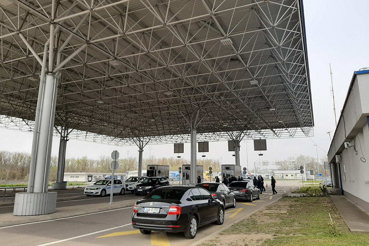 Granični prelaz Rača