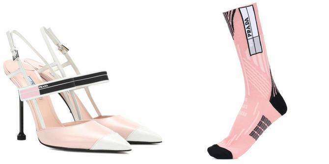 Ženstveno i šik predlog je modne kuće Prada