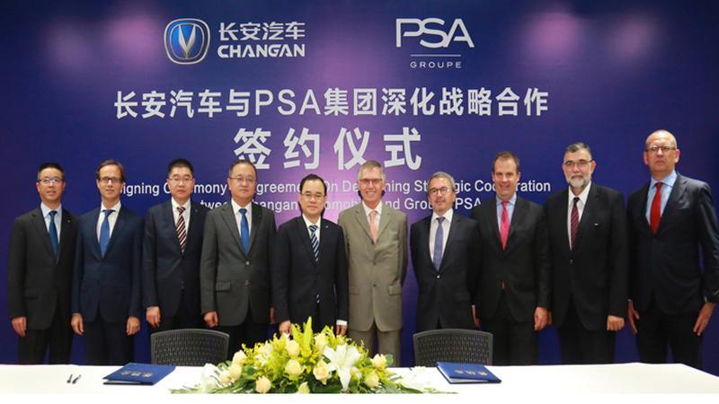 PSA wspólnie z Changan stworzą elektryczne samochody pod marką DS