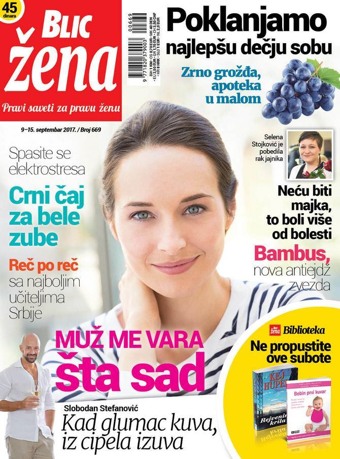 Priča o pijavicama preuzeta je iz magazina
