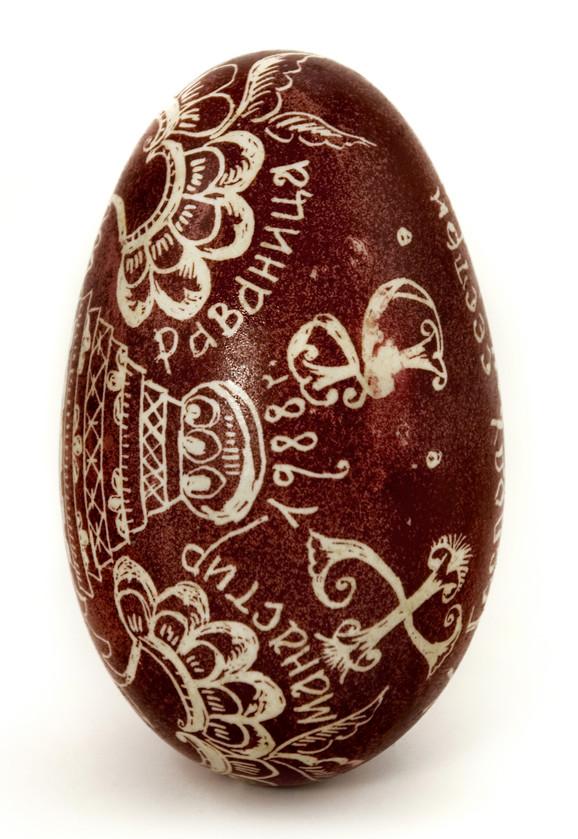 Brojni tradicionalni motivi na jajetu iz 1988. godine koje se čuva u manastiru Ravanica