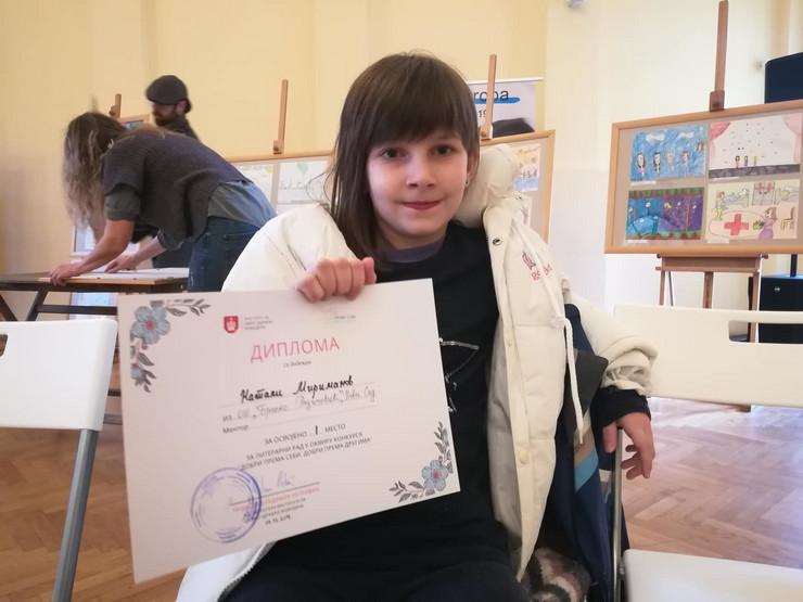 Natali Mirimanov