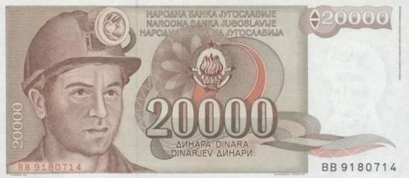 novcanica Alija Sirotanovic