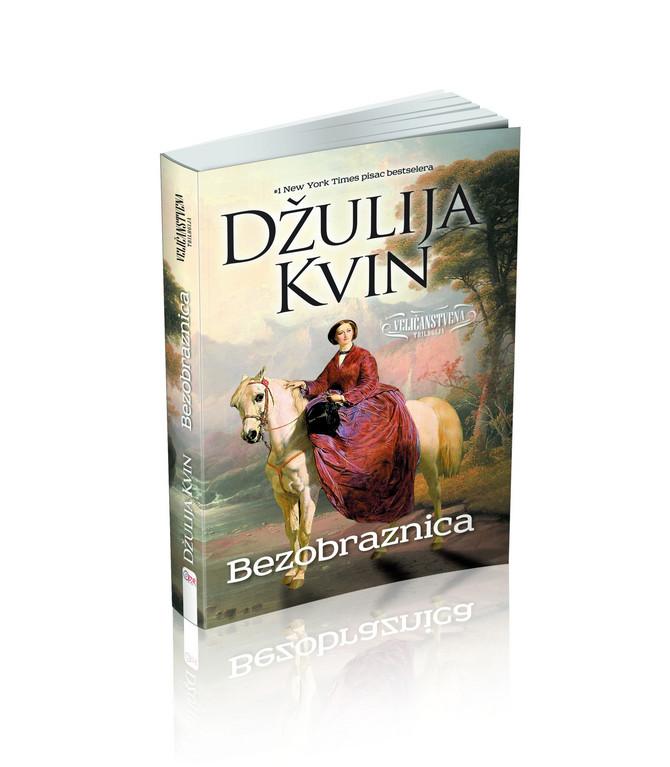 Roman o ljubavnim ratovima