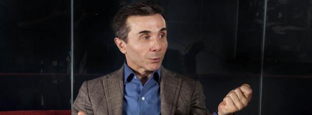 Bidzina Iwaniszwili