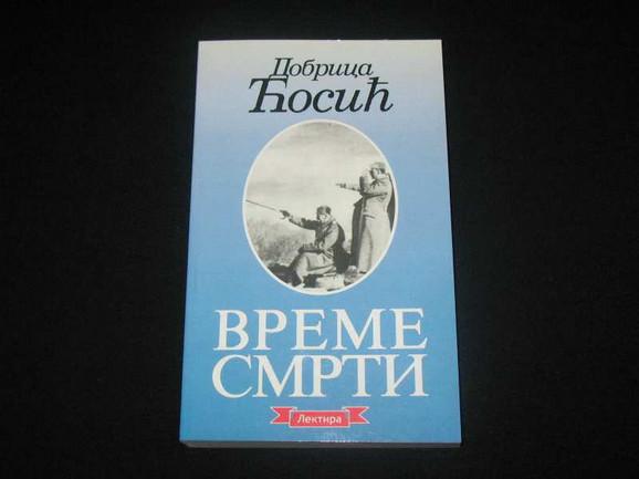 Čuveni roman Dobrice Ćosića