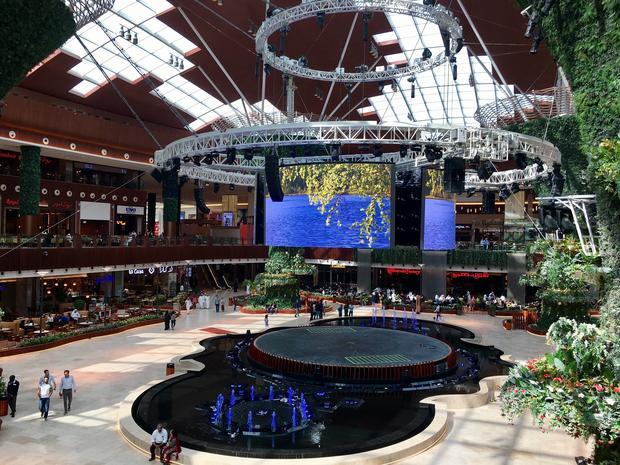 Centrum handlowe The Qatar Mall