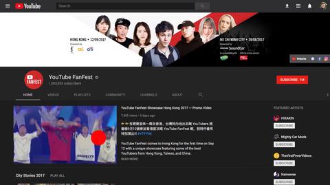 """Nowy wygląd strony YouTube. Strona umożliwia teraz włączenie """"ciemnego trybu"""""""