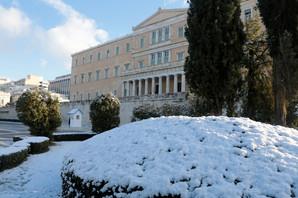 UPUTSTVO ZA GRAĐANE Grčka vlada štampa desetine hiljada kopija sporazuma sa Makedonijom