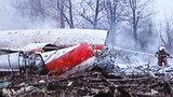 Zawieszono śledztwo ws. zdjęć ofiar katastrofy smoleńskiej